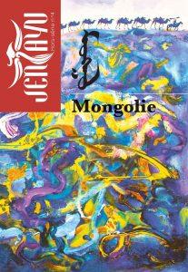 L'attribut alt de cette image est vide, son nom de fichier est Jentayu_HS4_Mongolie-207x300.jpg.